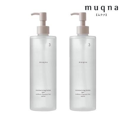 〈muqna〉 化粧水 さっぱり 400ml 2本