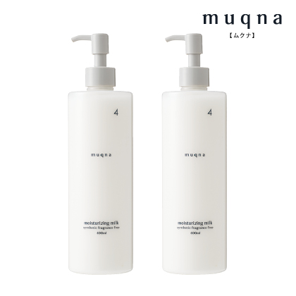 〈muqna〉 乳液 しっとり 400ml 2本
