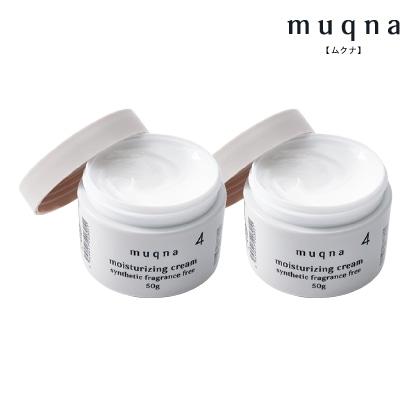 〈muqna〉 保湿クリーム 50g 2個