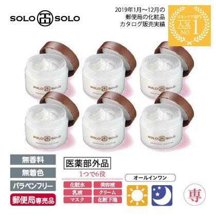 〈ソロソロ〉 薬用ホワイトニングモイスチャー 6個