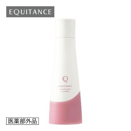 〈エクイタンス〉ホワイトロジー ローション(薬用美白化粧水)