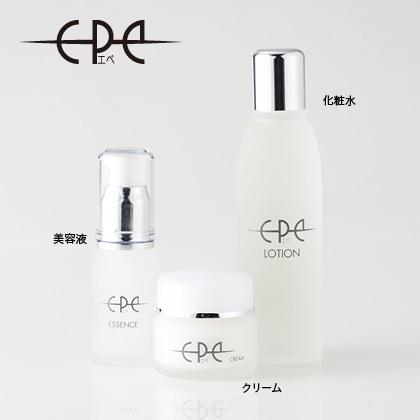 〈Epe〉化粧水・美容液・エモリエントクリームセット