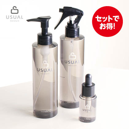 〈USUAL〉セット