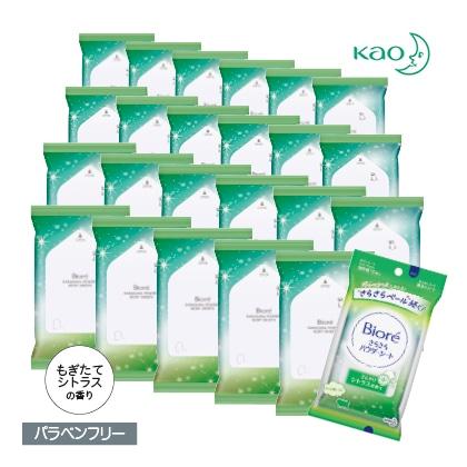 〈ビオレ〉さらさらパウダーシートシトラスの香り[携帯用] 24個