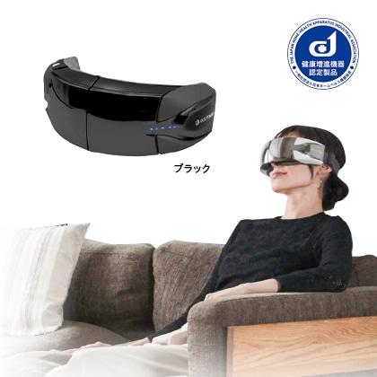 〈ドクターエア〉3DアイマジックS ブラック