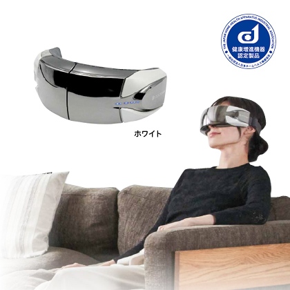〈ドクターエア〉3DアイマジックS ホワイト