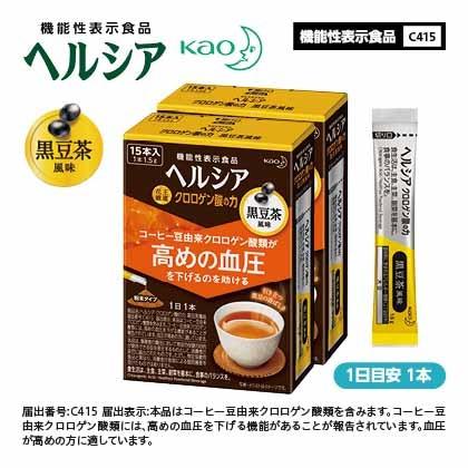 ヘルシアクロロゲン酸の力 黒豆茶風味 2個