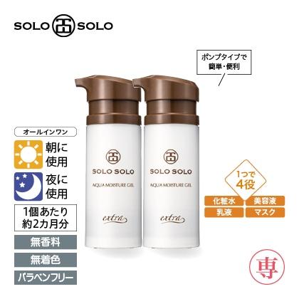 〈ソロソロ〉 アクアモイスチャージェルTA 2本