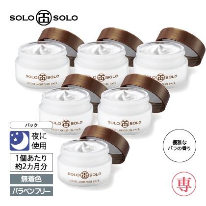 〈ソロソロ〉 ナイトモイスチャーパック 6個