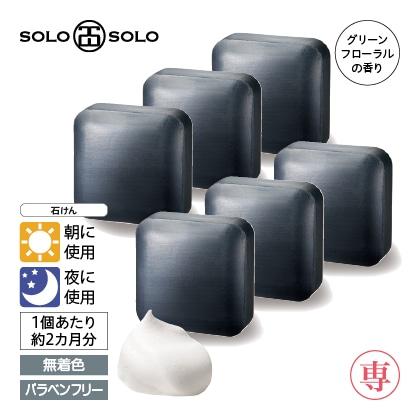 〈ソロソロ〉 ブライトニングソープ 6個