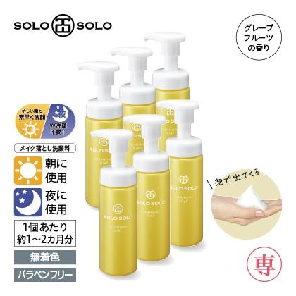 〈ソロソロ〉 泡クレンジングソープ 6本