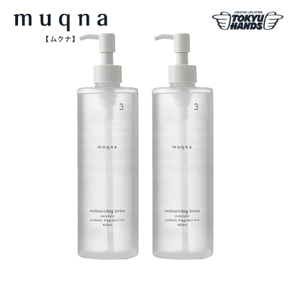〈muqna〉 化粧水 しっとり 400ml 2本