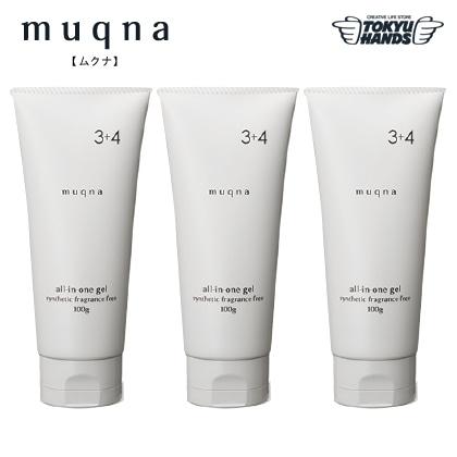 〈muqna〉 オールインワンジェル状クリーム 100g 3本