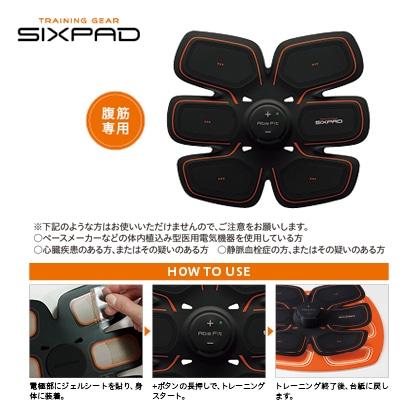 〈シックスパッド〉 アブズフィット2