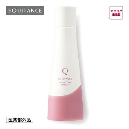 〈エクイタンス〉 ホワイトロジー ローション(薬用美白化粧水)