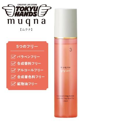〈muqna〉 エイジングケア 化粧水
