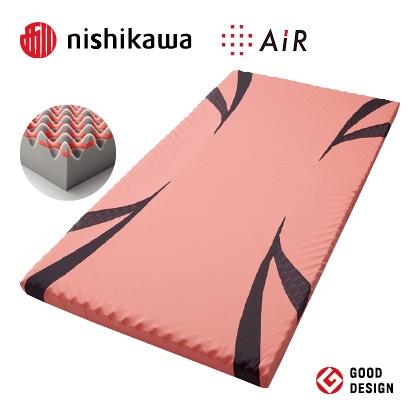 <西川>[エアー01] マットレス ベーシック(ピンク)
