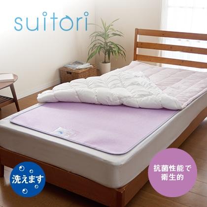 <SUITORI>湿気を吸い取る除湿シート(シングル)