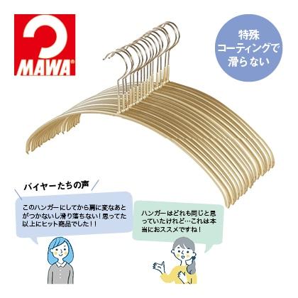 マワ人体ハンガー 15本組 ゴールド
