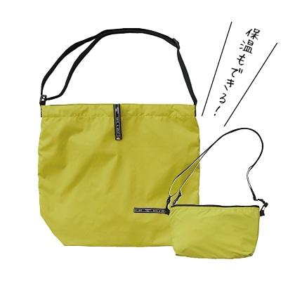 保冷携帯バッグ+保冷ポーチセット