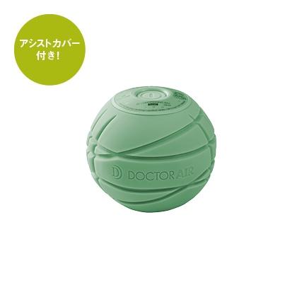 <ドクターエア>3Dコンディショニングボールスマート
