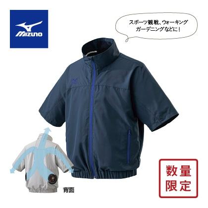 <ミズノ>エアリージャケット半袖 メンズ(ファン・バッテリー込み) ディープネイビー L