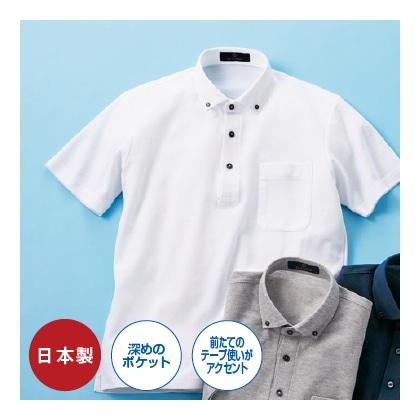 吸汗発散半袖ボタンダウンシャツ 白 M