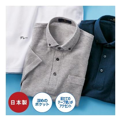吸汗発散半袖ボタンダウンシャツ グレー LL