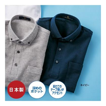 吸汗発散半袖ボタンダウンシャツ ネイビー M