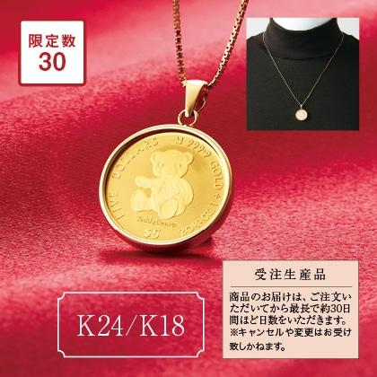 K24テディベアコインペンダント K24/K18 (枠・バチカン/K18)