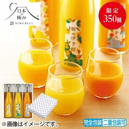 日本の極み 愛媛県 朝のジュース