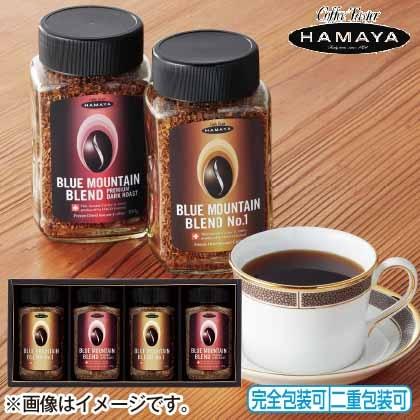 ブルーマウンテンブレンドインスタントコーヒー4本入