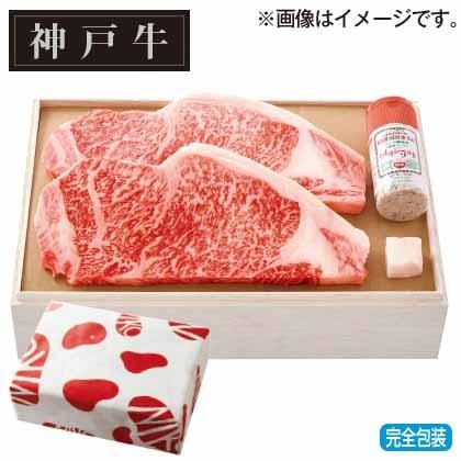 神戸牛 サーロインステーキ用