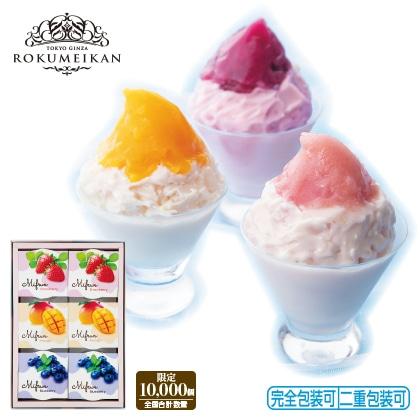 凍らせて食べるデザート ミフルンA