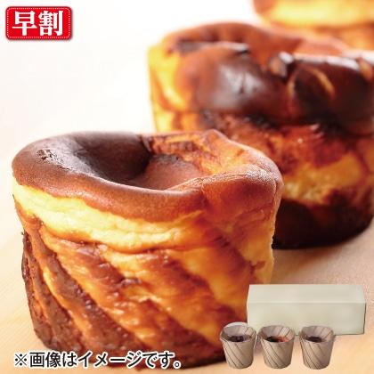名古屋コーチン卵のバスク風焦がしチーズケーキ