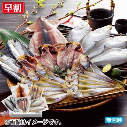 日本海のとれとれ干物セットA