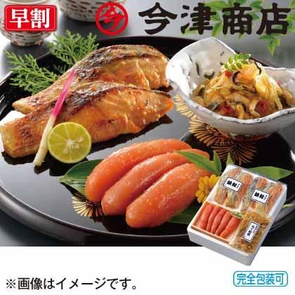 新・たまて箱(海鮮珍味詰合せ)B