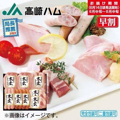 国産豚肉使用 末広スライスセット SP−472
