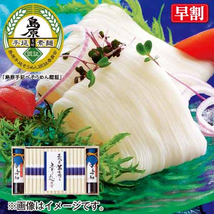 五代目萬兵衛 北海道産小麦 「春よ恋」使用めんつゆ付(木箱入)