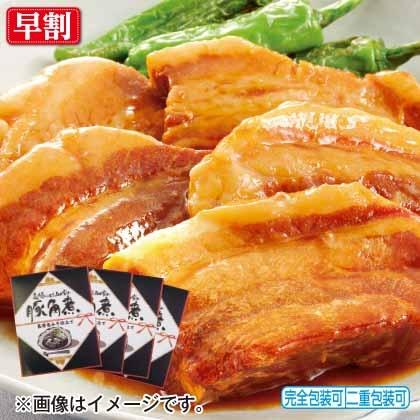 長崎名物 豚角煮(4箱)