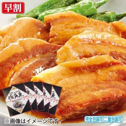 長崎名物 豚角煮(5箱)