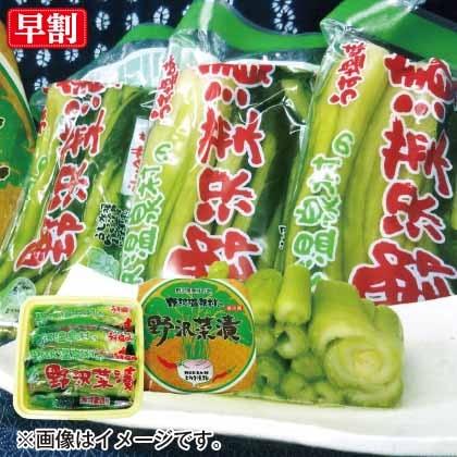 発祥の里 野沢菜樽詰