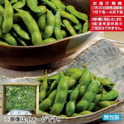 山形県鶴岡産だだちゃ豆
