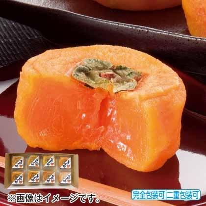 たねなしあんぽ柿 8個