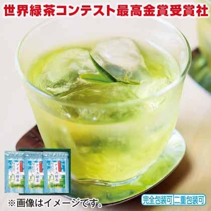 アイス緑茶ティーバッグ
