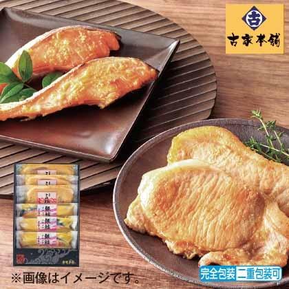 鮭と讃岐こめ豚の味噌漬