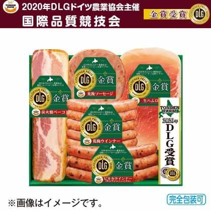 トンデンファームDLG『金賞』受賞セット31H