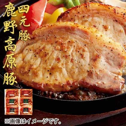 鹿野高原豚ロースステーキ(味付)