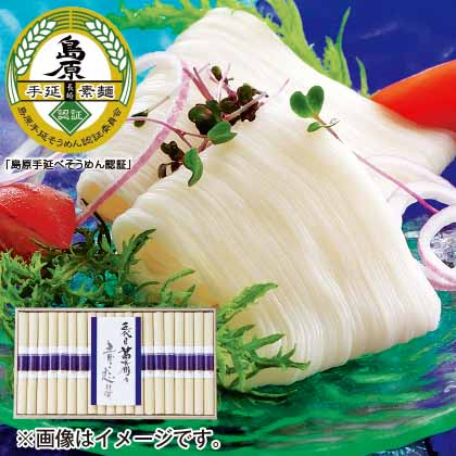 五代目萬兵衛 北海道産小麦 「春よ恋」使用(木箱入)A