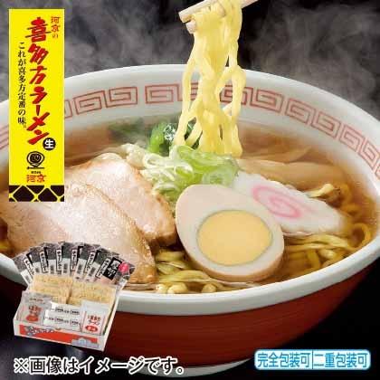 喜多方ラーメン3種食べくらべ6食チャーシュー付
